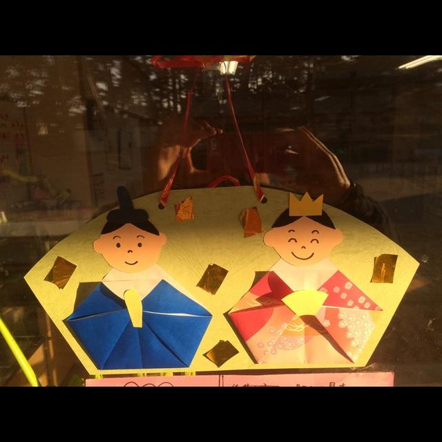 【アプリ投稿】『折り紙おひな様』