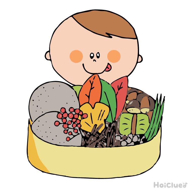 秋のお弁当~秋ならではの制作外遊び♪~