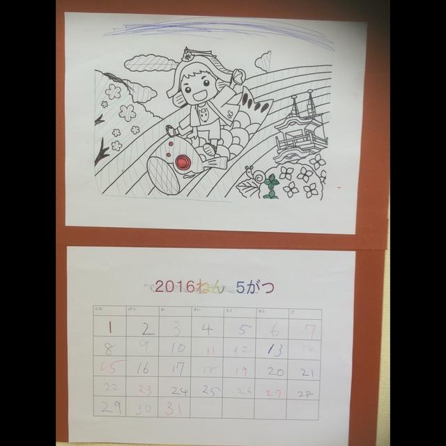 【アプリ投稿】カレンダー