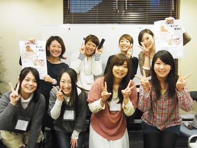 参加者の全員の写真
