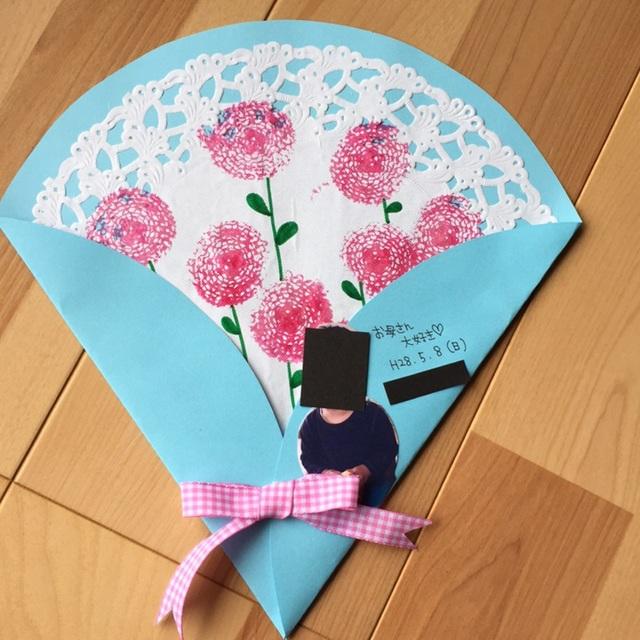 【アプリ投稿】2歳児母の日のプレゼント
