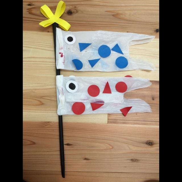 【アプリ投稿】ビニール袋の鯉のぼり