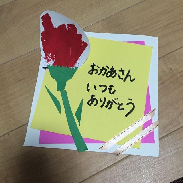 【アプリ投稿】母の日カード【0歳】