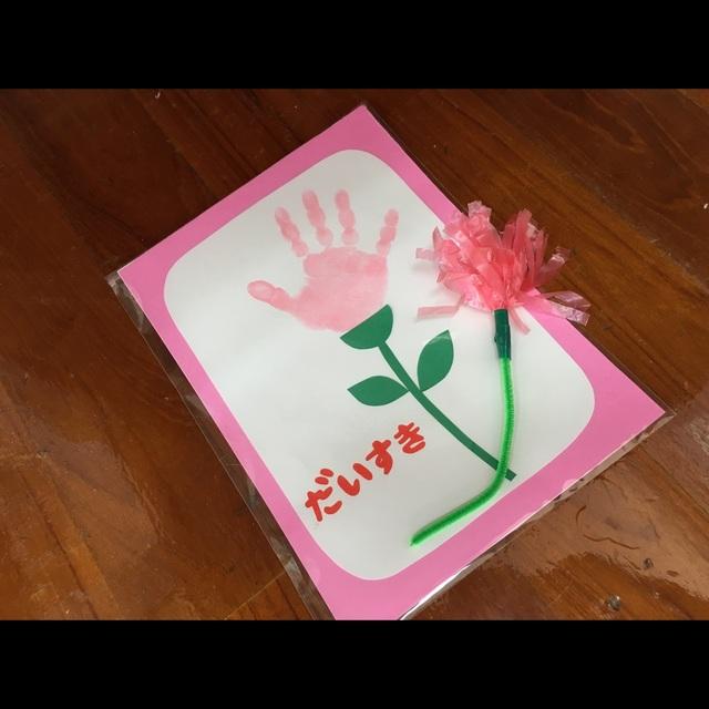 【アプリ投稿】母の日製作(手形)