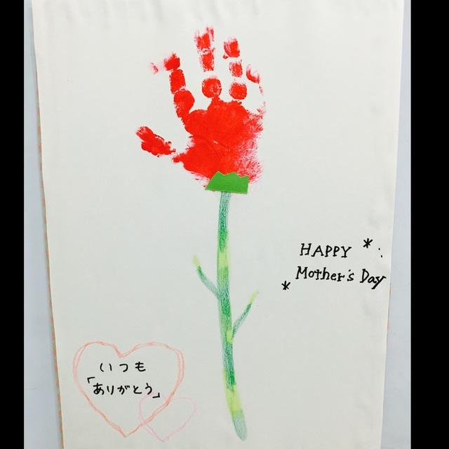 【アプリ投稿】【母の日プレゼント】