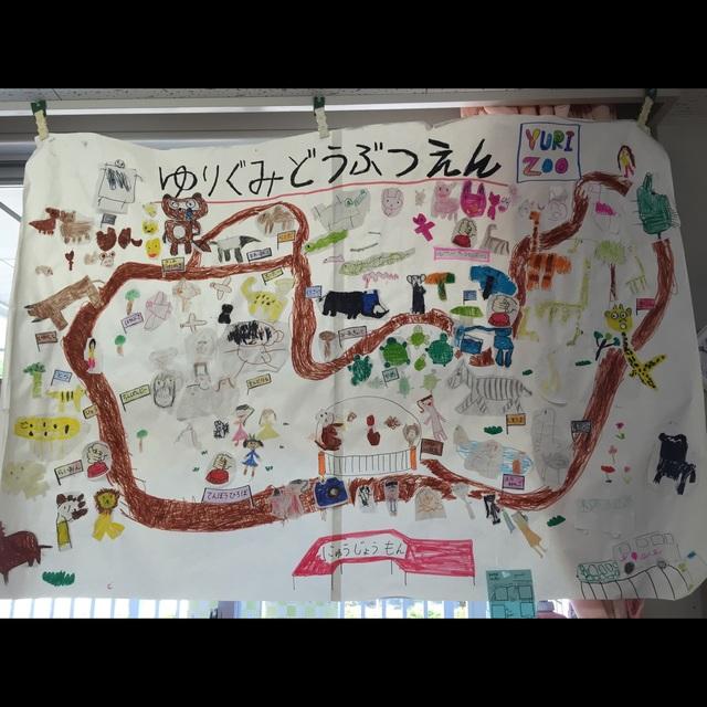 【アプリ投稿】親子遠足前に動物園作り
