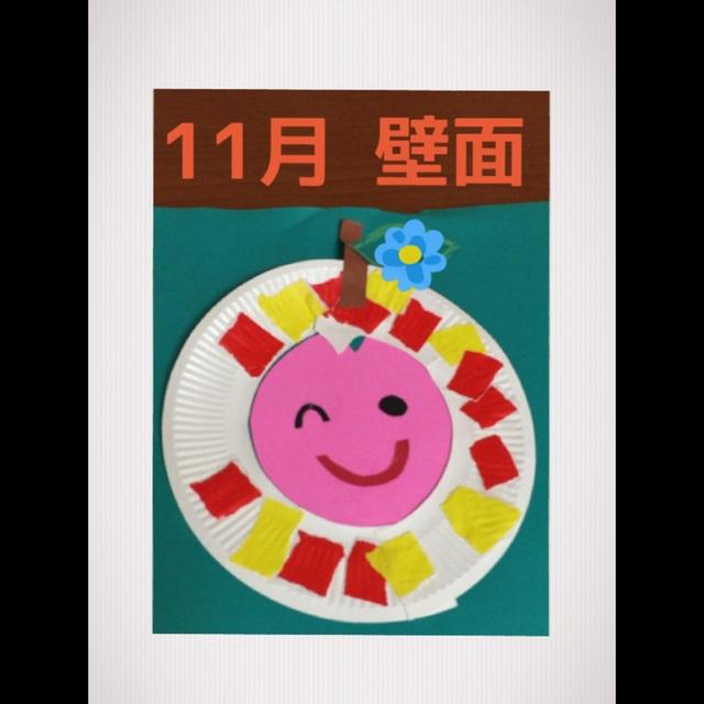 【アプリ投稿】11月壁面