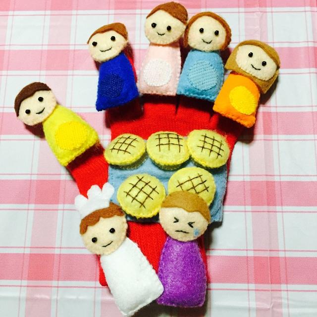 【アプリ投稿】パン屋に5つのメロンパン♪