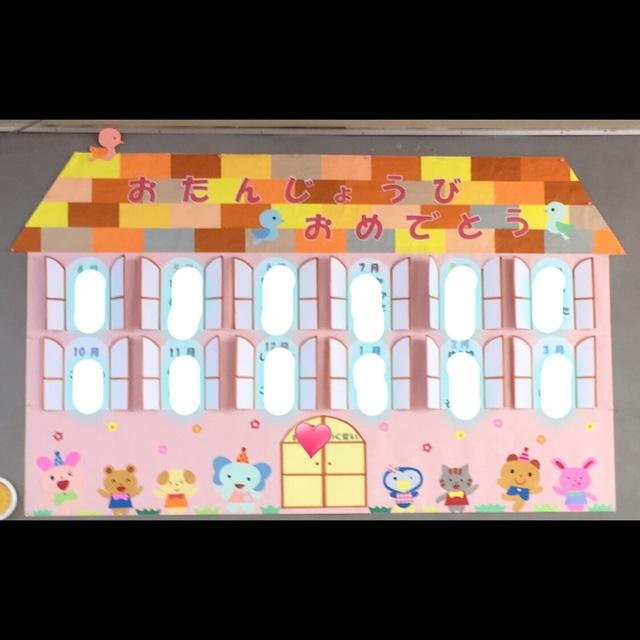 【アプリ投稿】本年度の誕生日壁画