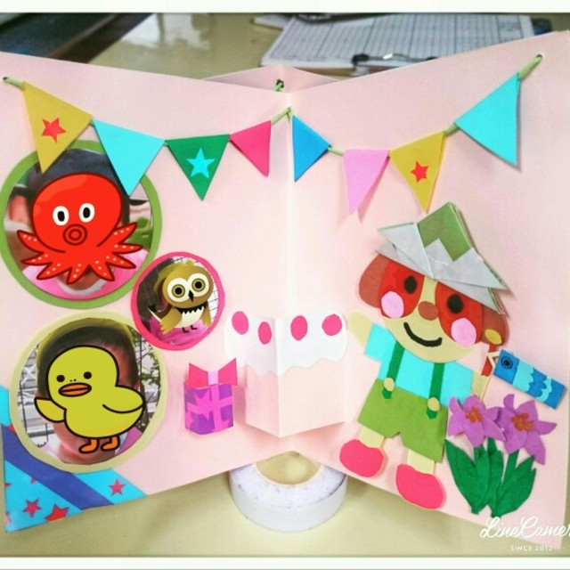 【アプリ投稿】BIRTHDAY  CARD    May