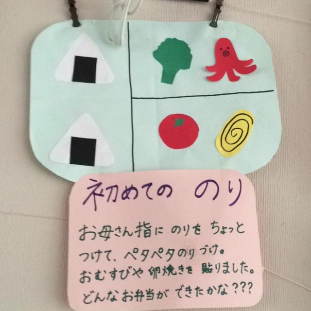 【アプリ投稿】2歳児お弁当