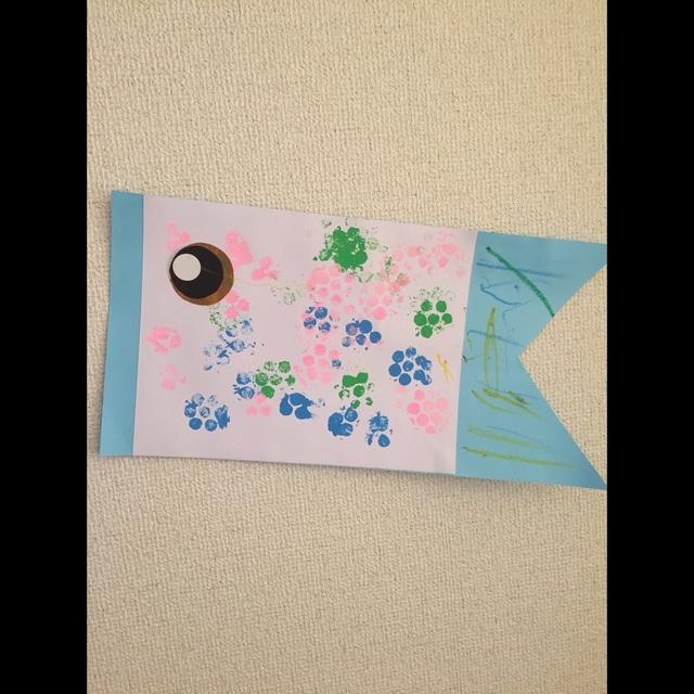【アプリ投稿】こいのぼり製作★2歳児
