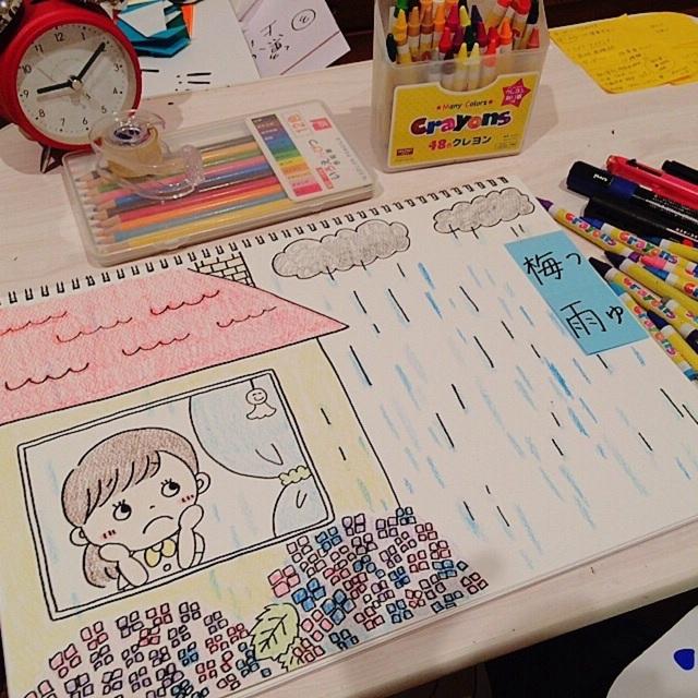 【アプリ投稿】   【梅雨】