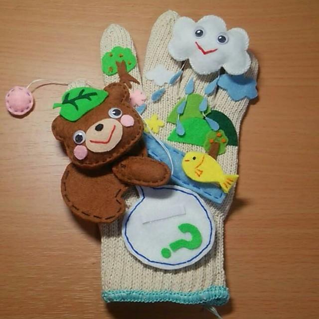 【アプリ投稿】あめふりくまのこ 手袋シアター