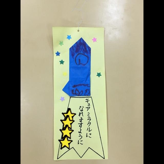 【アプリ投稿】【短冊飾り ロケット】