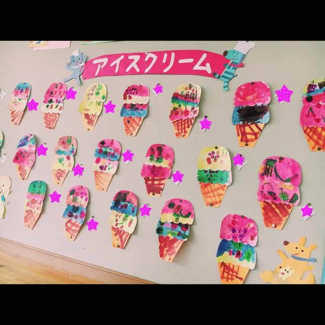 【アプリ投稿】4歳児7月の製作 アイスクリーム