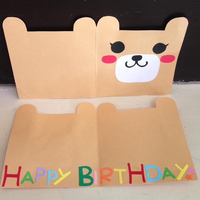 【アプリ投稿】   【誕生日カード】