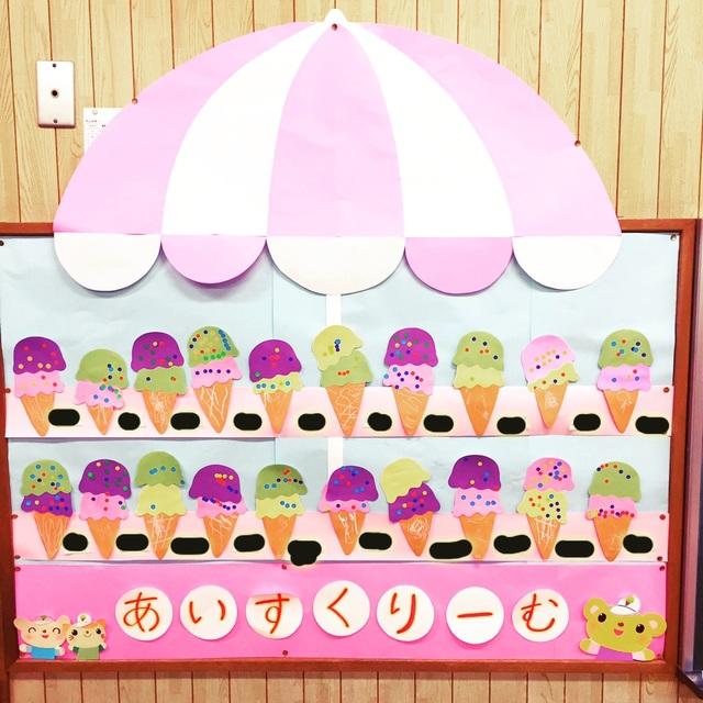 【アプリ投稿】*壁面*アイスクリーム