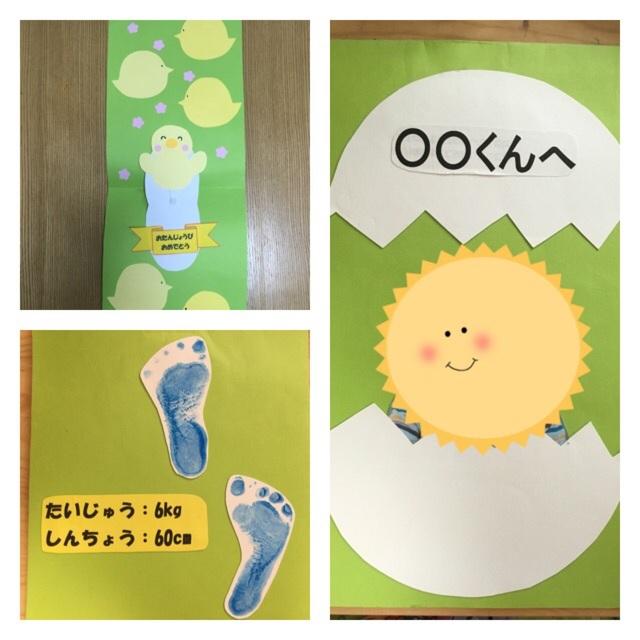 【アプリ投稿】『お誕生日カード』