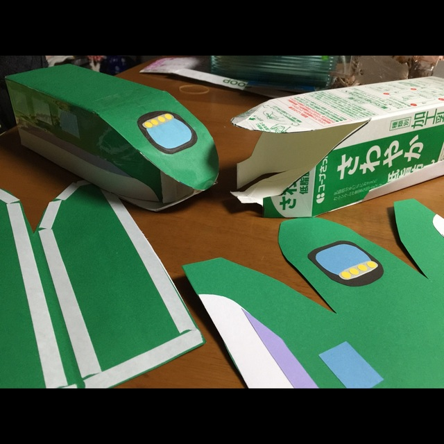 【アプリ投稿】北海道新幹線