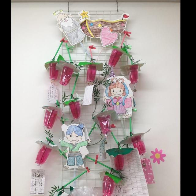 【アプリ投稿】0歳児 笹飾り