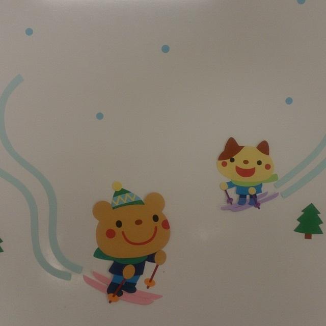 【アプリ投稿】スキー