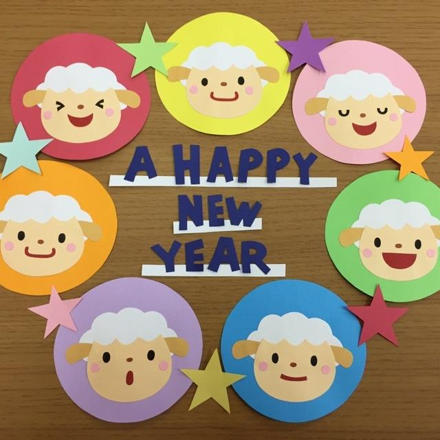 【アプリ投稿】A HAPPY NEW YEAR ひつじ