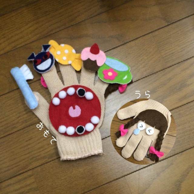 【アプリ投稿】手袋シアター歯磨き