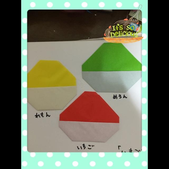 【アプリ投稿】折り紙でかき氷