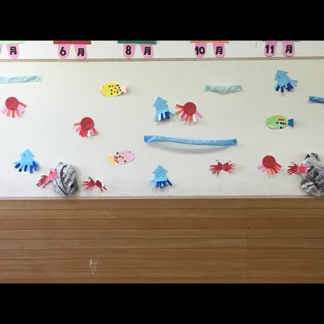 【アプリ投稿】2歳児8月壁面(タコ イカ カニ 魚)