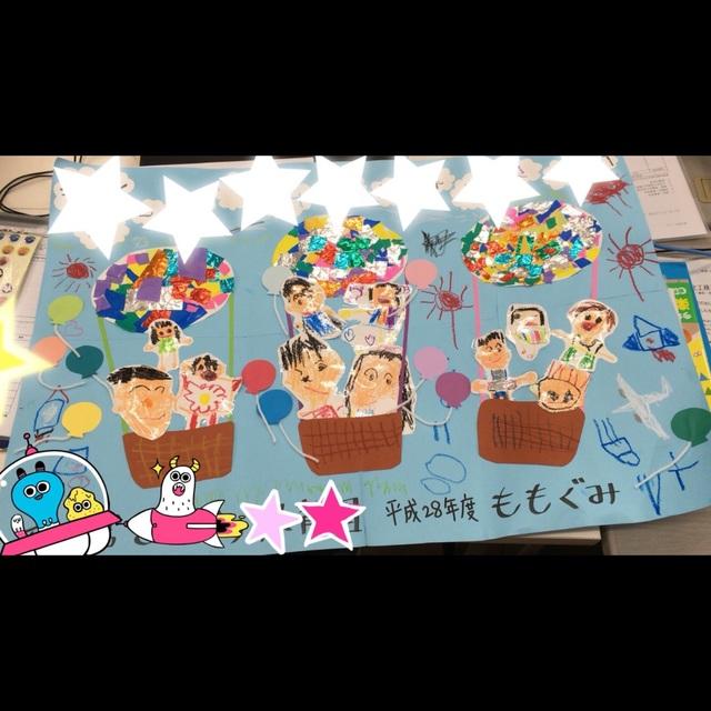 【アプリ投稿】手作りプレゼントグループごとでちぎり絵 気球作り4歳児