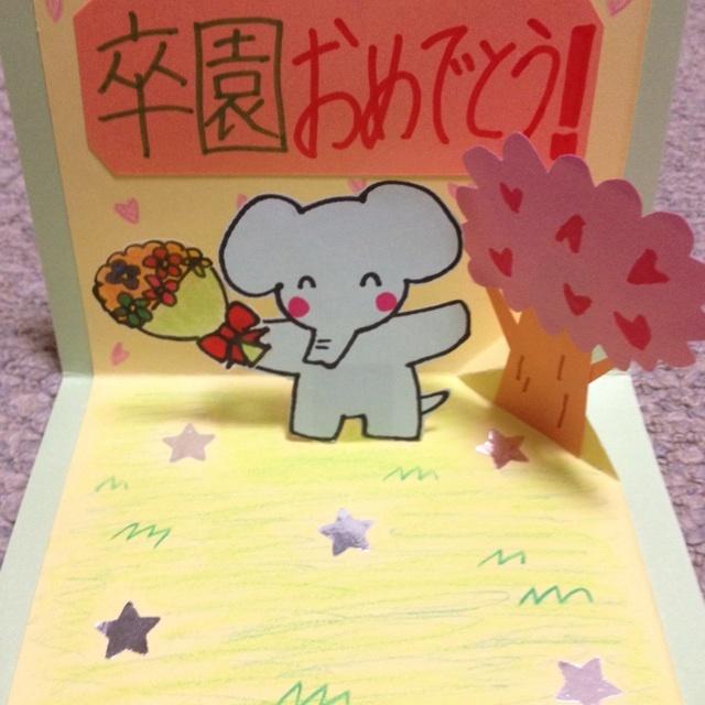 【アプリ投稿】手作りカード