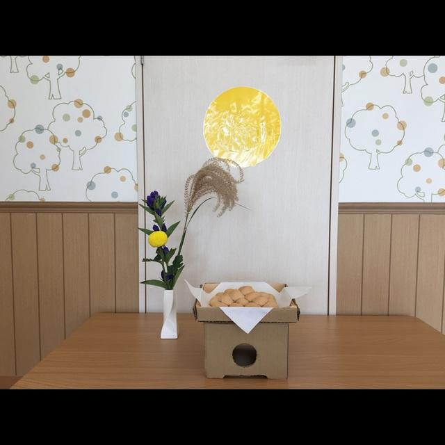 【アプリ投稿】小麦粉粘土でお団子