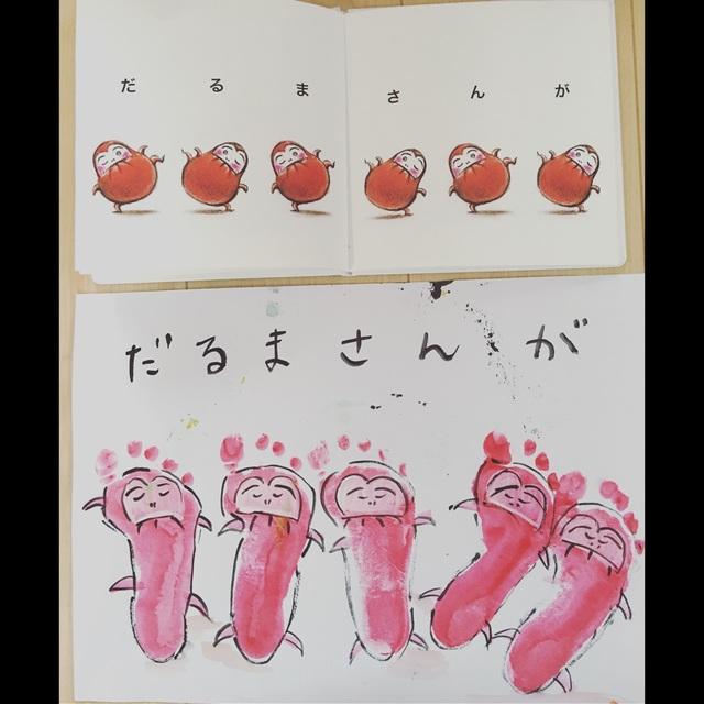 【アプリ投稿】手形足型アート#だるまさんが