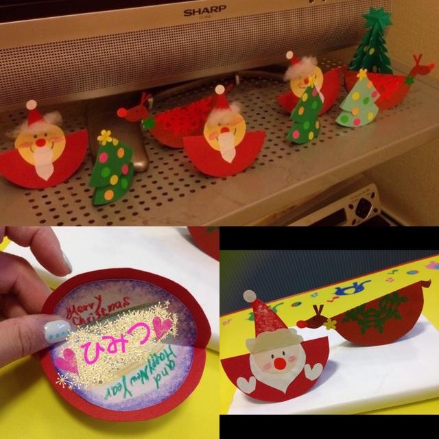 【アプリ投稿】【ゆらゆらクリスマス飾り付け】