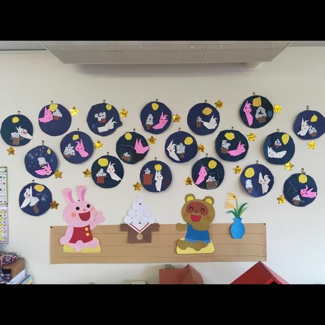 【アプリ投稿】年長組☆9月の壁面製作