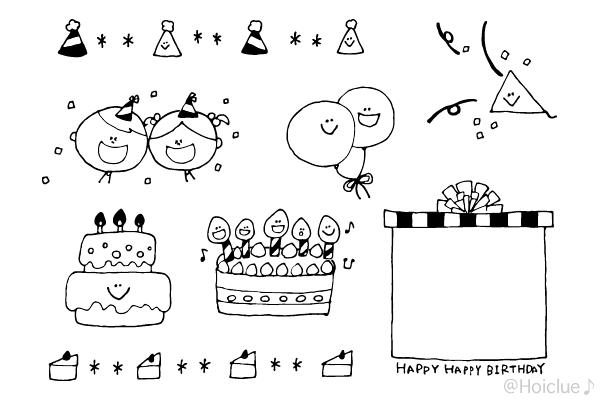 誕生日のイラスト(おたよりカット・挿し絵)