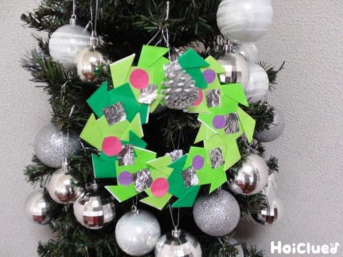 繋げて楽しい!クリスマスリース〜折り紙だけで楽しめちゃうクリスマス飾り〜