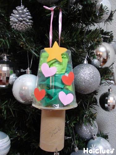 クリアコップクリスマスツリー〜クリスマスにぴったりの製作遊び〜