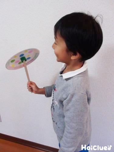 クルクル♪皿回しあそび〜幅広い年齢で楽しめそうな、手作りおもちゃ〜