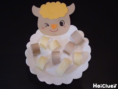 紙皿deめぇめぇひつじ〜少ない材料で楽しめる製作遊び〜