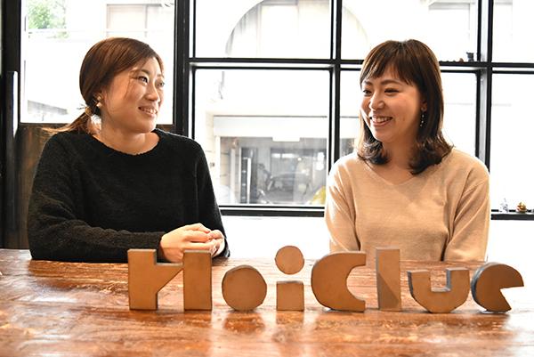 """「こどもの""""やってみたい""""っておもしろい」をカタチに。12月3日にHoiClueが生まれ変わります!"""
