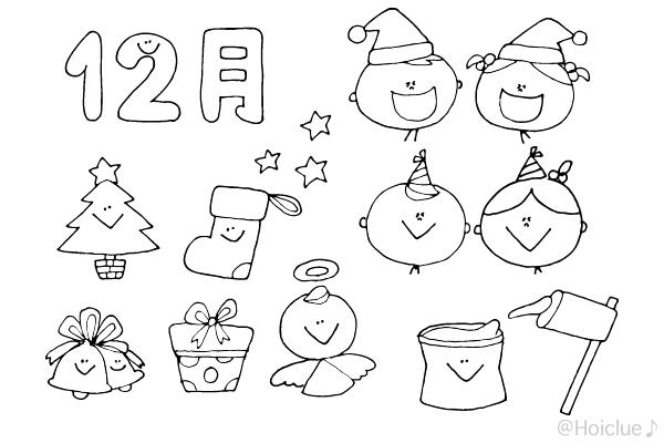 12月のイラスト おたよりカット 挿し絵 保育や子育てが広がる 遊び と 学び のプラットフォーム ほいくる
