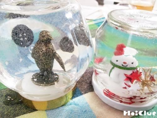 きらきらスノードーム〜イメージを膨らませて楽しむ冬の製作遊び〜