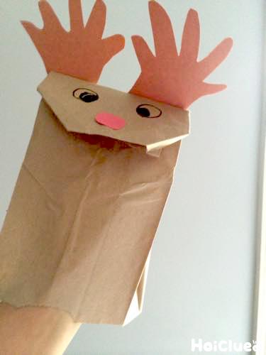 紙袋deトナカイのパペット〜クリスマスにぴったりな製作遊び〜