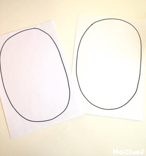 画用紙に楕円形を描いた写真