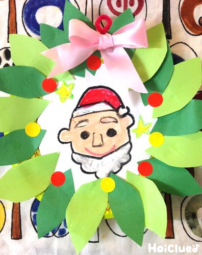 ニコニコ壁掛けサンタ〜クリスマスを盛り上げる手作り飾り〜