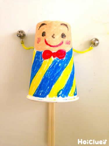 紙コップのでんでん太鼓〜音と動きにウキウキの手作りおもちゃ
