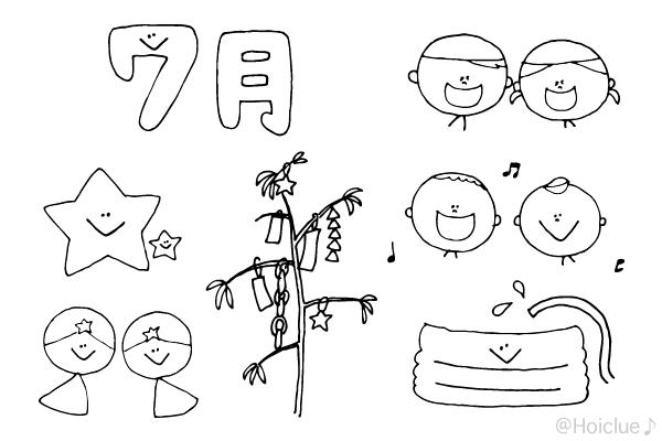 七夕などの7月のイラスト
