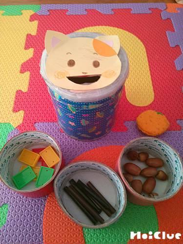 ミルク缶でパクパク〜乳児さんが楽しめる手作りおもちゃ〜